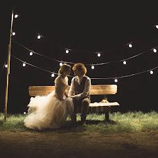 Wedding photographer Evgeniya Razzhivina (evraphoto). Photo of 29.11.2018