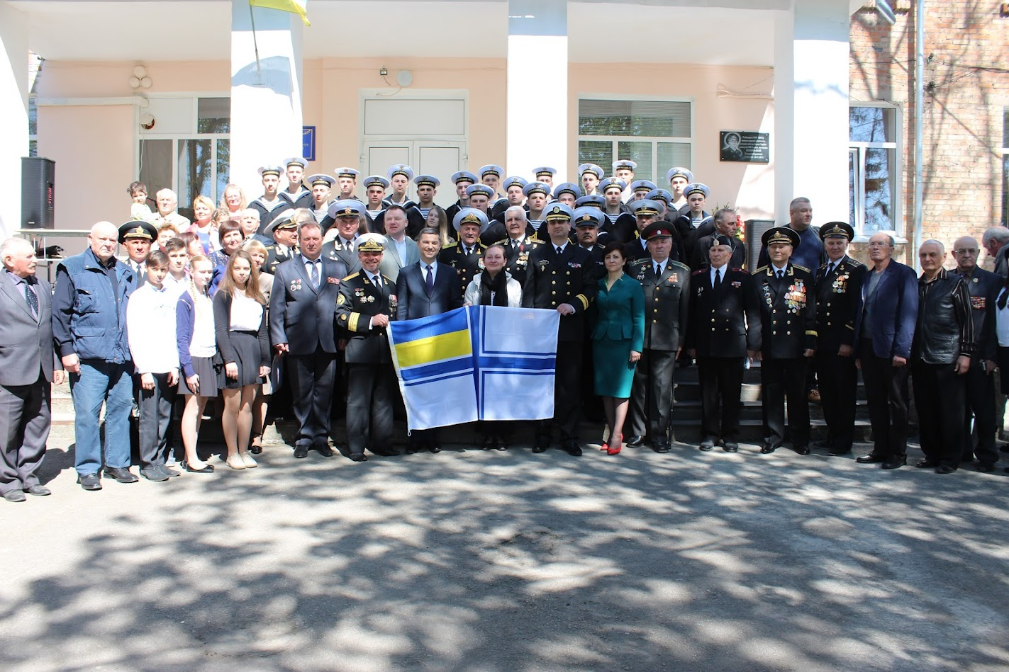 В Умані відкрито меморіальну дошку командувачу Військово-Морських Сил України