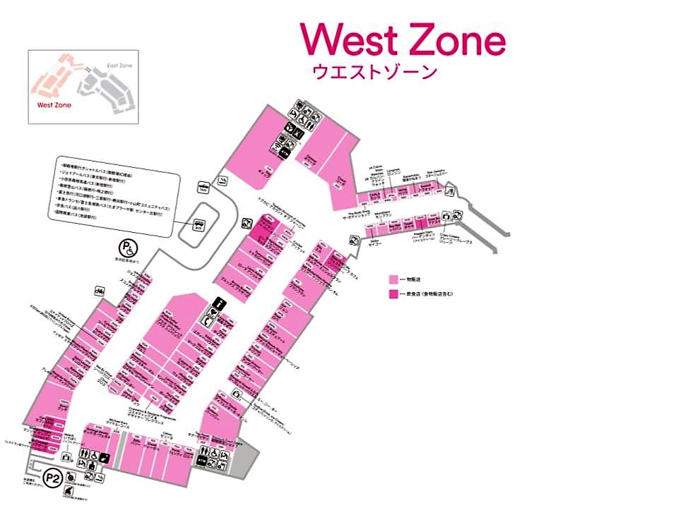 P02.【御殿場】West Zone 170220版.jpg