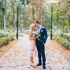 Wedding photographer Alina Radion (Radalina). Photo of 23.09.2018