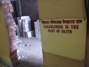 Photo: Čistota je v Bangladéši zjevně na prvním místě.