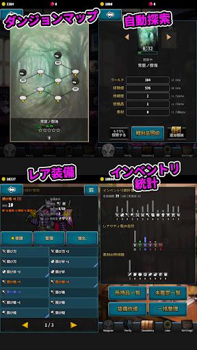Scratch Brigade screenshots 2