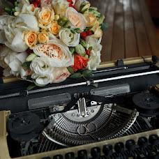 Wedding photographer Veronika Gaevskaya (bmphotography). Photo of 02.06.2018