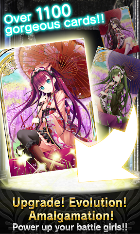android Valkyrie Crusade Screenshot 12