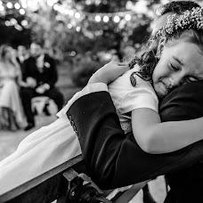 Wedding photographer Pedro Lopes (umgirassol). Photo of 28.07.2017