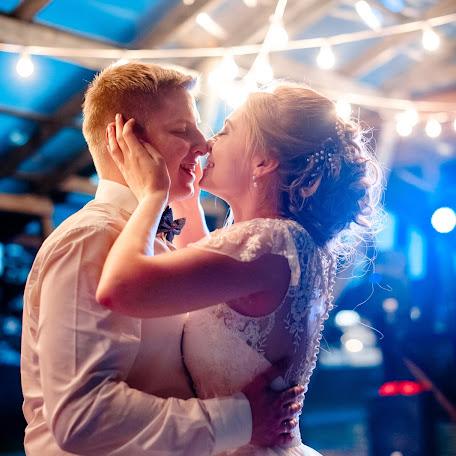 Wedding photographer Raisa Shishkina (Raisashishkina). Photo of 04.01.2018