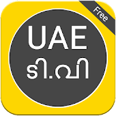UAE MALAYALAM TV - HD