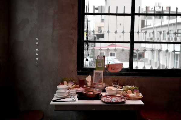 台南老屋裡的清爽鍋物|毛房 蔥柚鍋 ·冷藏肉專門 -男子的日常生活