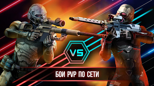 World of Snipers - action online game screenshots 1
