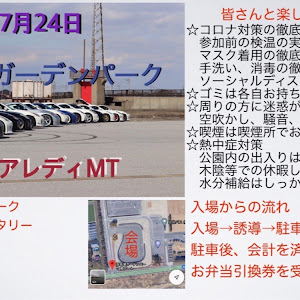 フェアレディZ Z34 H22 40th anniversaryのカスタム事例画像 かもいさんさんの2020年07月01日21:10の投稿