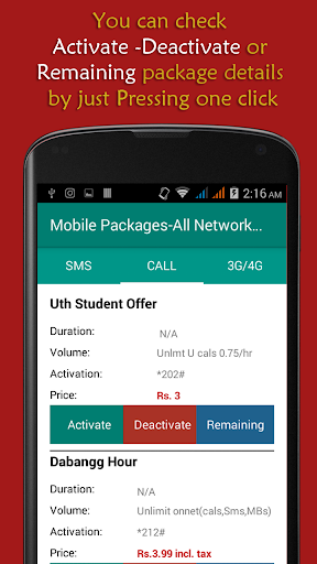 Pakistan Mobile Packages by planetmobe (Google Play, United