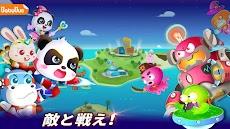 リトルパンダのヒーローバトルゲームのおすすめ画像1