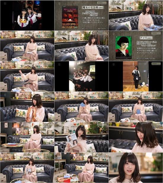 (TV)(720p) この映画が観たい ep54 ~乃木坂46 堀未央奈のオールタイム・ベスト~ 180314