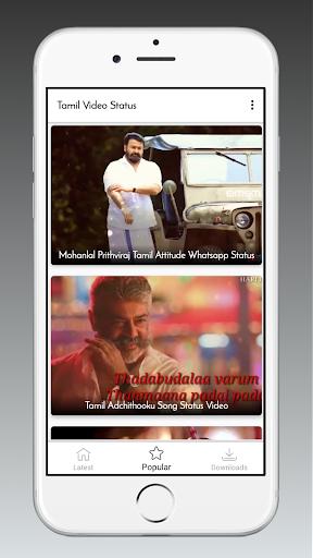 Tamil Video Status 2020 screenshot 5
