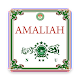 Dalil Amaliah NU for PC-Windows 7,8,10 and Mac