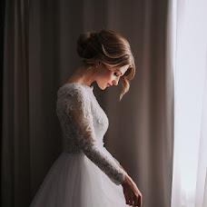 Wedding photographer Aleksandra Gavrina (AlexGavrina). Photo of 09.11.2018