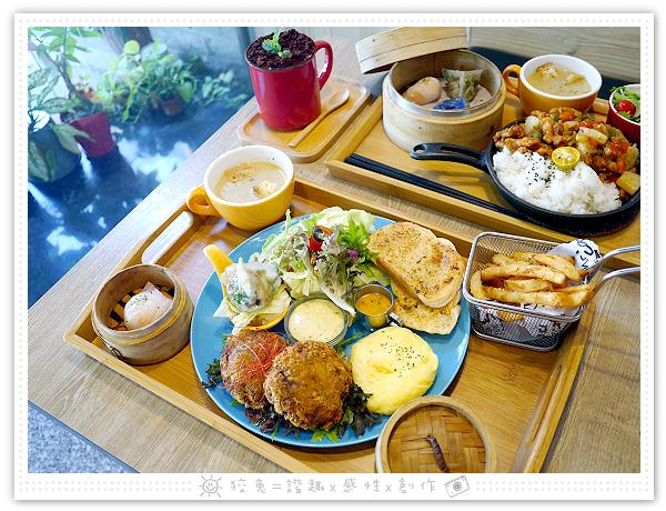 博朗西咖啡~史無前例的創意早午餐拼盤!港式蒸籠點心、韓式鐵鍋料理一起來!另有義大利麵!地糖仔相關品牌!