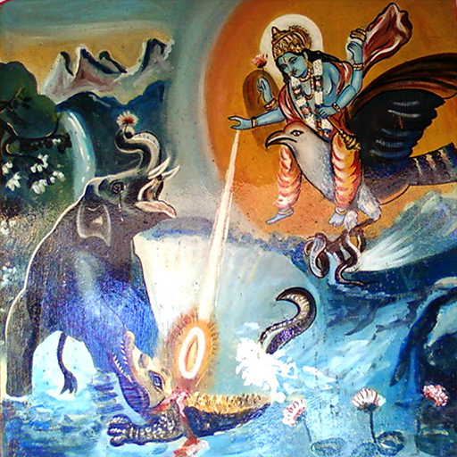 Gajendra Moksha Stotra In Download