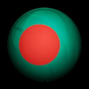 Bangladesh FM Radios