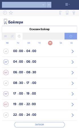 proSmart 1.7 screenshot 2090797