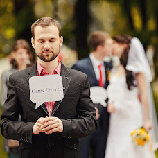 Wedding photographer Andrey Malakhovskiy (malakhovskii). Photo of 19.07.2014