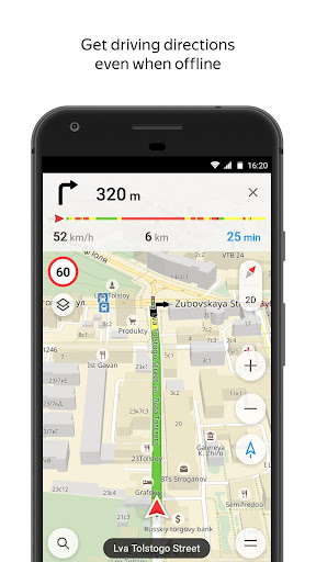 Yandex.Maps  screenshots 3