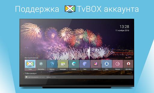 TvHome Launcher 4.1 screenshots 1