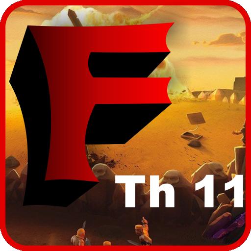 11 Fhx Latest COC