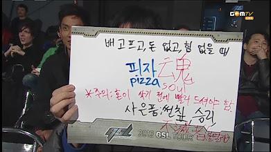Photo: 배고프고, 돈 없고, 힘 없을 때는 PIZZA!