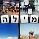 4 תמונות מילה אחת - טריוויה Download on Windows