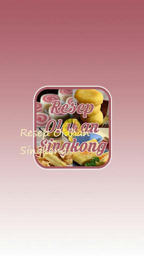 Resep Olahan Singkong