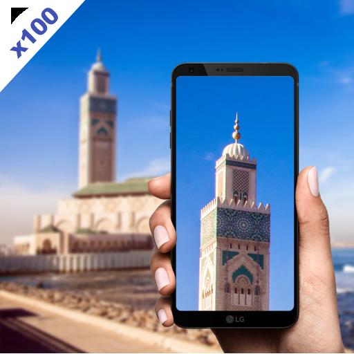 App Insights: Zoom Camera & High Resolution HD Camera, Mega