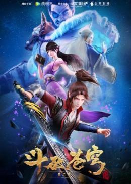 Đấu Phá Thương Khung (Phần 2) - Fights Break Sphere (Season 2) (2018)