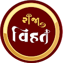 Raja Vihat - New all Gujarati video status icon