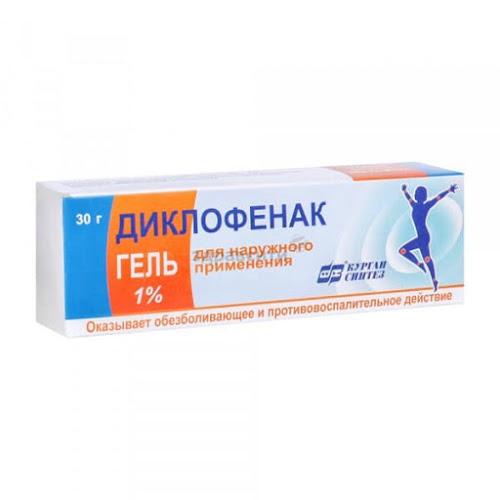 Диклофенак гель для наруж. прим. 1% туба 30г