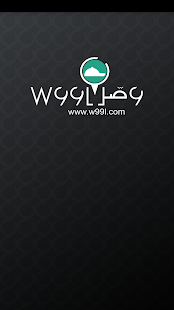 W99l Driver - náhled
