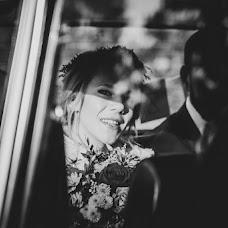 Fotograf ślubny Marcin Sidor (fotografiaemocji). Zdjęcie z 25.12.2018