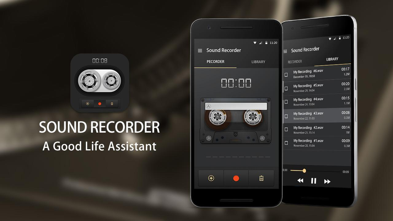 how to use smart recorder