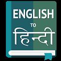 English to Hindi Translator - Hindi Dictionary icon