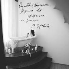 Wedding photographer Olga Ivushkina (OlgaIvushkina). Photo of 14.08.2016