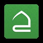 Holy Quran, Adhan, Qibla Finder - Haqibat Almumin 7.1.2