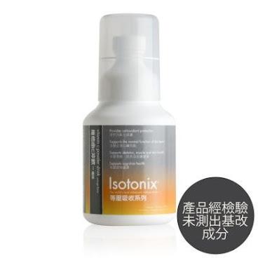 Isotonix® 維他命C沖飲