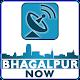 Bhagalpur Now (app)
