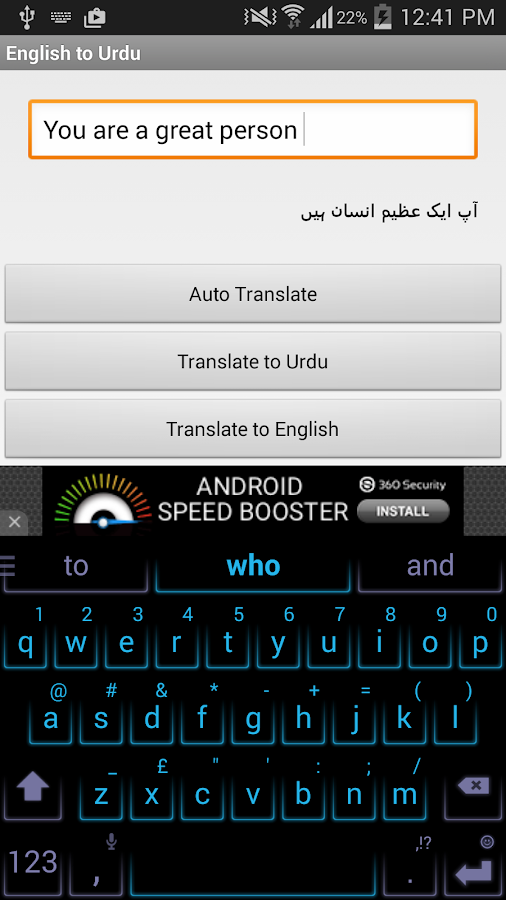 Urdu translation android apps on google play urdu translation screenshot solutioingenieria Image collections
