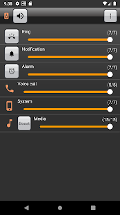 Volume Booster Screenshot