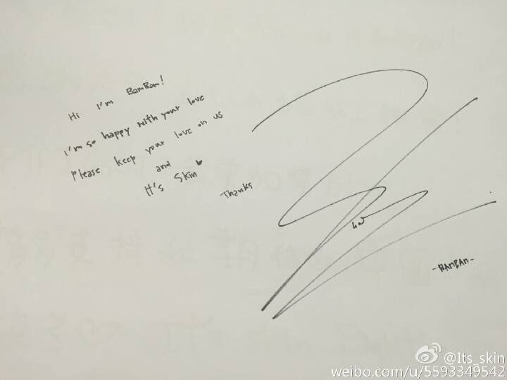 got7handwriting_bambam