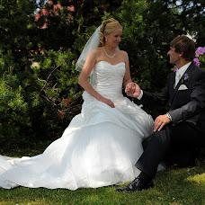 Wedding photographer Martin Císař (csa). Photo of 02.05.2015