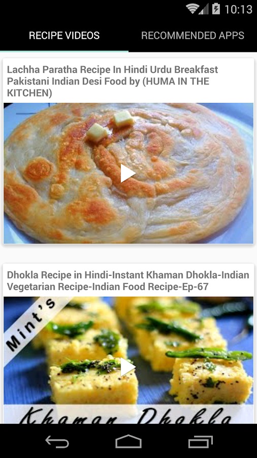 Food recipes in hindi android apps on google play food recipes in hindi screenshot forumfinder Image collections
