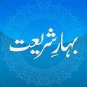 Complete Bahar e Shariat icon