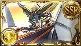 極鋼巨帝グランゴッドカイザー
